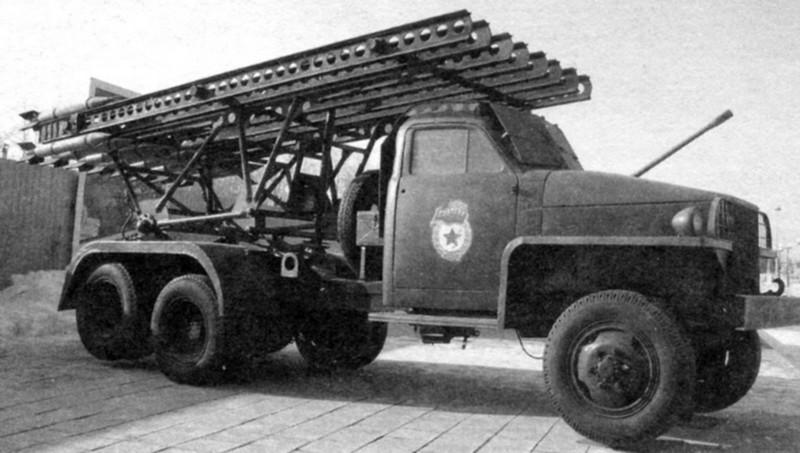 БМ-13